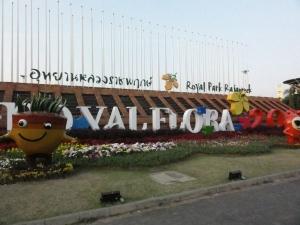 Royal flora park, taman flora terkenal di Chiangmai yang memiliki ribuan spesies bungan dari seluruh dunia