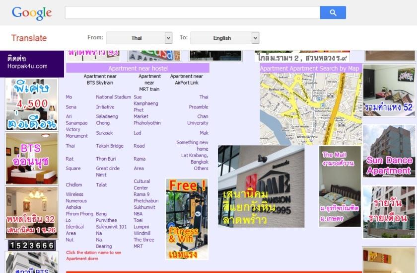 Tampilan horpak4u.com yang dibuka dengan Google translate